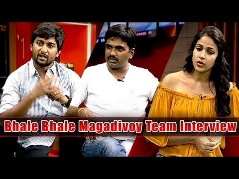 Bhale Bhale Magadivoy Team Interview