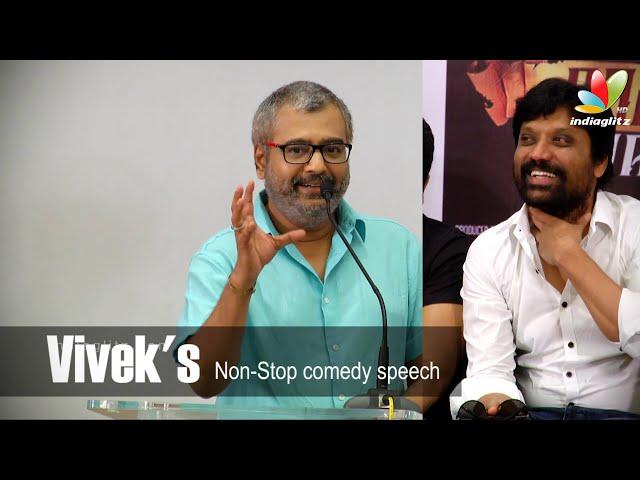 Vivek Comedy Enakku 20 Unakku 18 Songs Download Listen Tamil MP3 Online Free Play