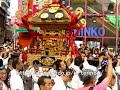 天王祭 2008年