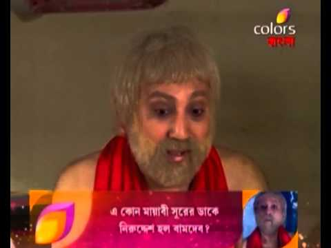 Sadhok-Bamakhyapa--6th-April-2016--সাধক-বামাখ্যাপা-Full-Episode