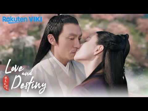 Love and Destiny - EP16 | Bold Kiss