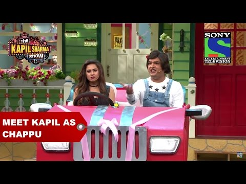 Meet Kapil As Chappu -The Kapil Sharma Show