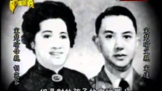 台灣演義:宋楚瑜前傳