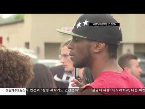 경찰 총에 또 흑인 사망…시위확산  9.28.16 KBS America News