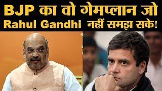Video Yeddyurappa के इस्तीफे से ये हासिल करना चाहती है BJP । Kumaraswamy । Karnataka । Rahul Gandhi । Amit MP3, 3GP, MP4, WEBM, AVI, FLV Mei 2018
