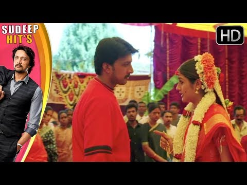 Sudeep Went Off From Marriage Function Climax Scene | Chandu Kannada Movie