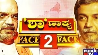 Video Face 2 Face|Exclusive interview with BJP President Amit shah MP3, 3GP, MP4, WEBM, AVI, FLV Mei 2018