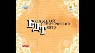 """פרסומת טלוויזיה להצגה של התיאתרון """"ב.ד.ט"""""""