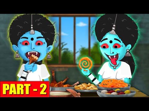 Foodie Ghosts - Part 2 | తిండి పిచ్చి దెయ్యాలు తెలుగు కథ 2 | Ghost Stories | Telugu Funny Stories