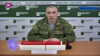Сводка от Народной Милиции ЛНР 19 января 2017 года