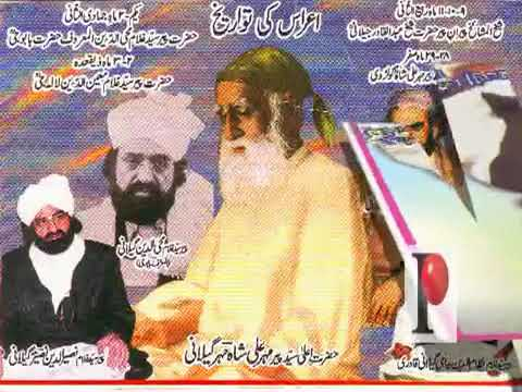 golra shareef - Dastar Bandi Program of Peer Ghulam Ghouse Shah Sahb Attal Sharif D. I. Khan.
