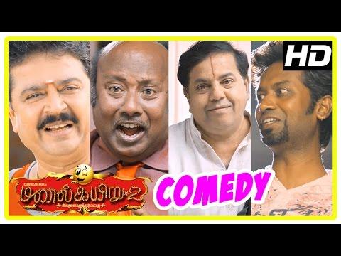 Manal Kayiru 2 Movie | Comedy Scenes | S Ve Shekhar | Jayashree | Ashwin | Shamna | M S Bhaskar