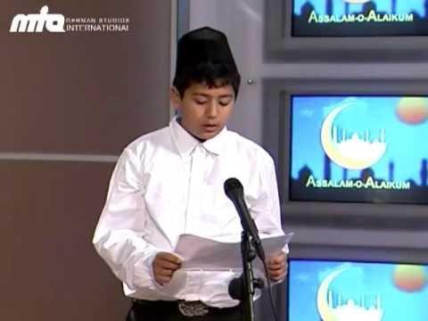 Assalam-o-Aleikum - Eid-ul-Adha, Das Opferfest