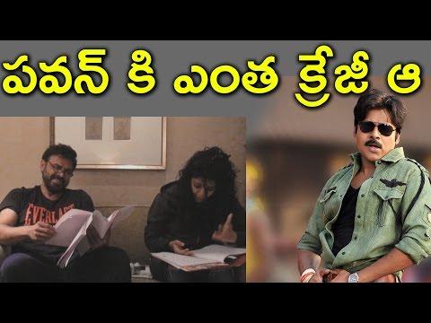 Venkatesh Imitates Pawan Kalyan | Guru Telugu Movie Making | Ritika Singh