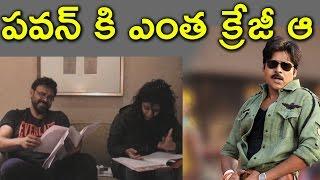 Video Venkatesh Imitates Pawan Kalyan | Guru Telugu Movie Making | Ritika Singh MP3, 3GP, MP4, WEBM, AVI, FLV Januari 2018