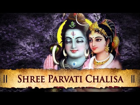 Video Shiv Parvati Chalisa | Shiv Bhajan | Maha Shivratri Celebrations | Bhakti Songs download in MP3, 3GP, MP4, WEBM, AVI, FLV January 2017