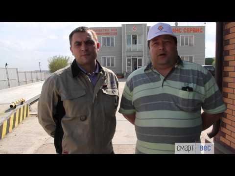 Отзыв компании «Бетонтранссервис» об антикоррозийных автомобильных весах компании «СмартВес»