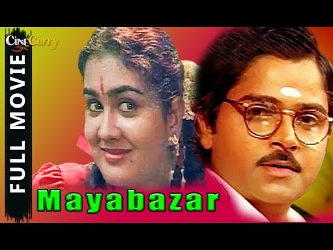 Video Mayabazar│Full Tamil Movie│Ramki, Urvashi download in MP3, 3GP, MP4, WEBM, AVI, FLV January 2017