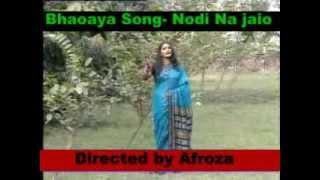 Nodi Na Jaio - Bhaoaya Song