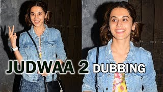 Taapsee Pannu Spotted At Recording Studio Dubbing Of Judwaa 2.Click this below link and subscribe to our channel to get all updates on Bollywood Movies, and your favorite Bollywood actresses and actors.http://goo.gl/cfijvC