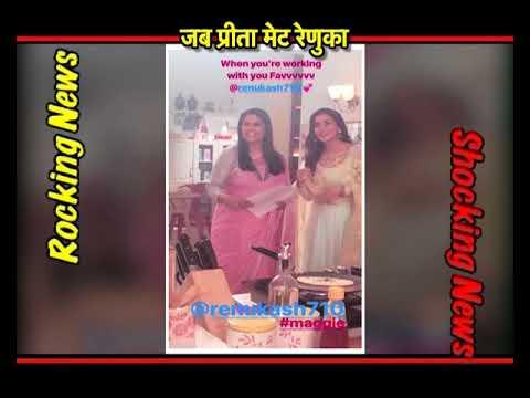 When Preeta met Renuka Shahane