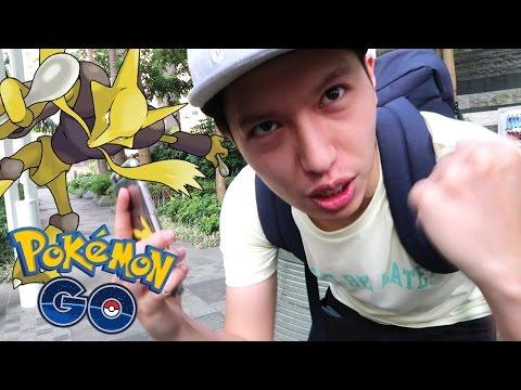 Pokemon Go Lose Weight Gameonlineflash Com