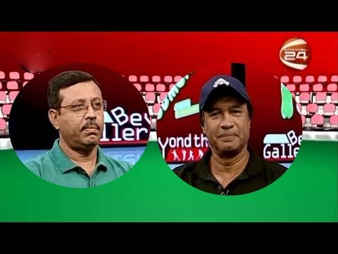 ফুটবলে ব্যস্ততা | Beyond the Gallery | 25 August 2019