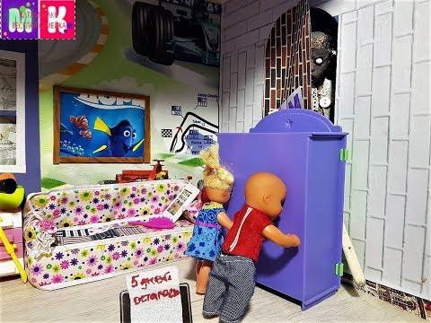 ГРЕННИ У НАС ДОМА. КАТЯ И МАКС ВЕСЕЛАЯ СЕМЕЙКА Мультики куклы Барби онлайн видео