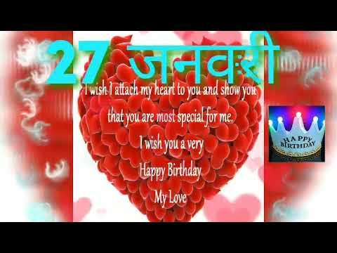 Happy birthday quotes - Special 27January 2019 Birthday Status .... 27 january Happy Birthday Wishes whatsapp Status.....