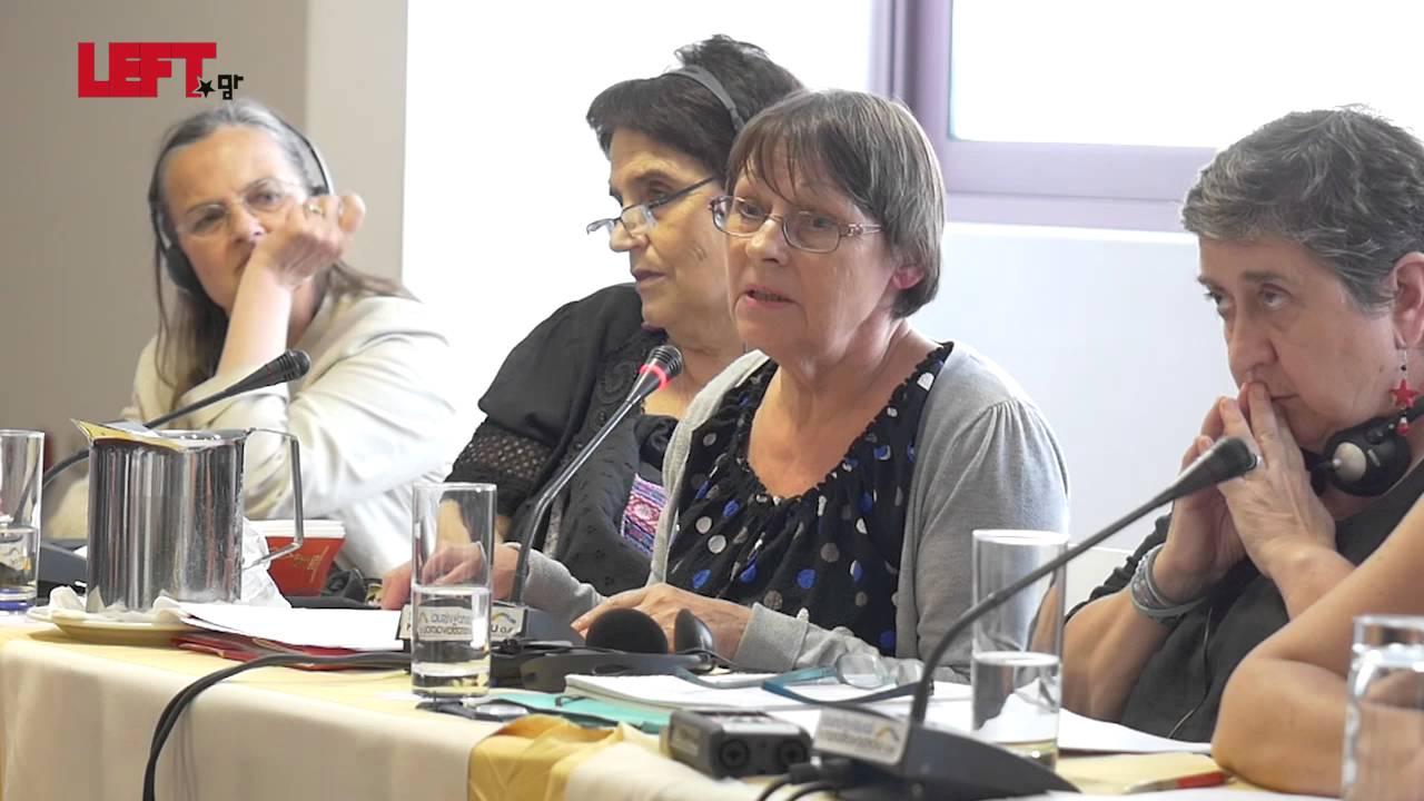 Η θέση των γυναικών στα αριστερά κόμματα -Ελίζαμπεθ Άκερμαν Κομμουνιστικό Κόμμα (PCF), Γαλλία
