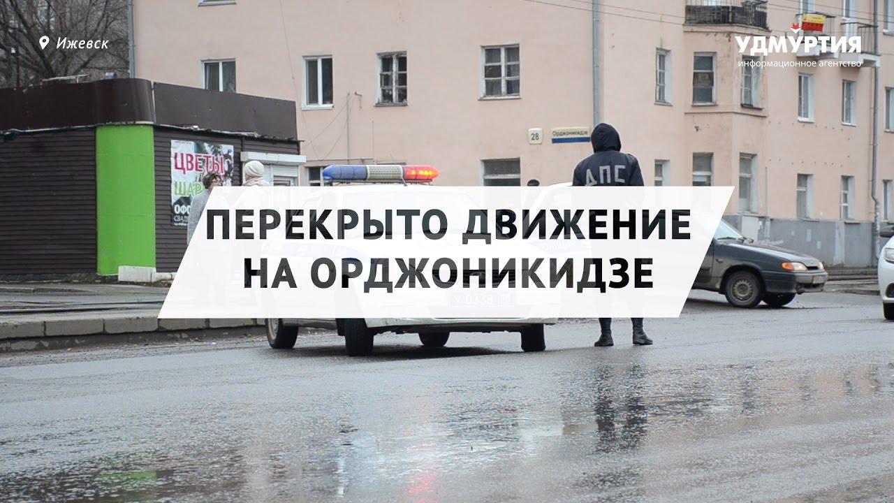 Порыв теплотрассы произошел на улице Орджоникидзе в Ижевске