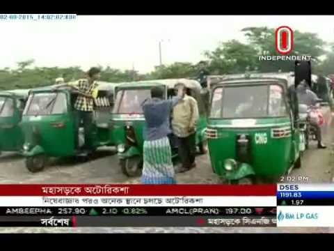 Auto-rickshaws defy highway ban (02-08-2015)