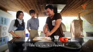 Jai Tow Gan Episode 5 - Thai TV Show