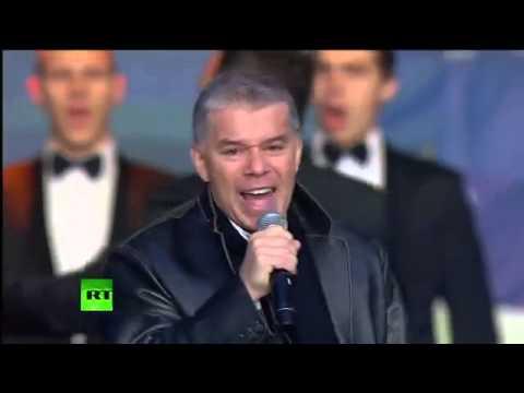 Олег Газманов Вперед Россия! 2014
