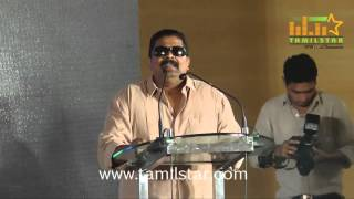 Pisasu Movie First Look Launch Part 1