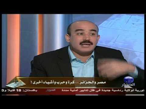 مصر و الجزائر..كرة وحرب و أشياء أخرى 2