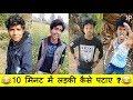 109   VIGO VIDEO