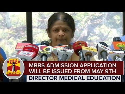 MBBS-Admission-2016-17-Application-Will-Be-Issued-From-May-9th--Director-Medical-Education