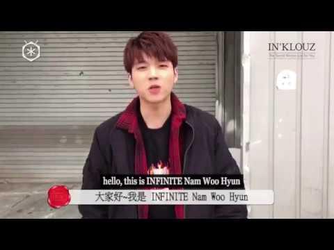 2017.06.04 – Woohyun félicite IN'KLOUZ dans un message [VIDÉO]