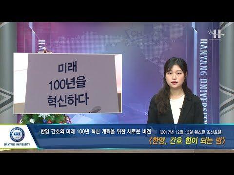 Weekly News 12월 3회
