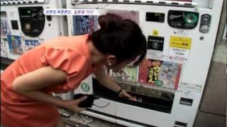라면의 무한 변신~!! 일본에서도 인기 만점 농심 라면~