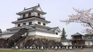 【HD】宮城県 白石城 – がんばれ東北!