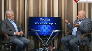 Степан Сулакшин: «Страна сползает к кризису»