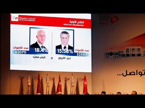 Tunesien: Präsidentenwahl - Außenseiter Saïed und Karo ...