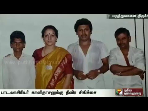 Lyricist-Kalidasan-in-critical-condition-at-Chennai-Medical-College-in-Trichy