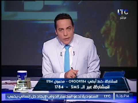 العرب اليوم - شاهد : إنتحار شاب بعد إكتشافه حمل زوجته فى 4 اشهر