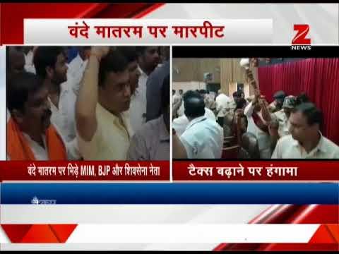 Clash between MIM and Shivsena, BJP netas in Aurangabad over Vande Mataram