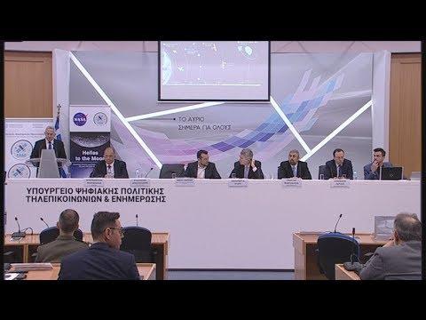 Θ. Οικονόμου της NASA: Καιρός η Ελλάδα να μπει στον διαστημικό χάρτη