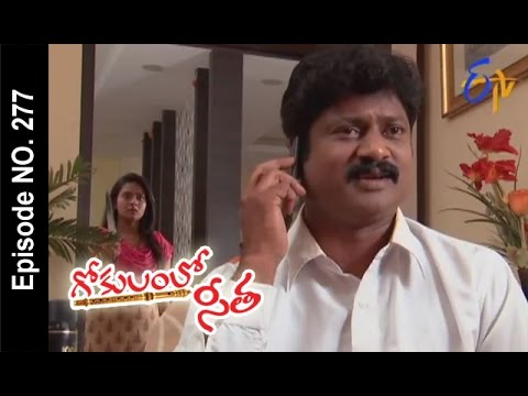 Gokulamlo-Seeta--21st-April-2016--గోకులంలో-సీత-–-Full-Episode-No-277