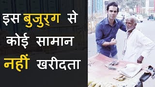 Video People have Stopped Buying from Him MP3, 3GP, MP4, WEBM, AVI, FLV Maret 2018